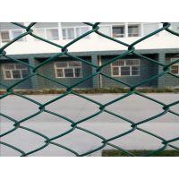 球场围栏网、体育场护栏网厂家、Q235优质勾花网铁丝网产地直销