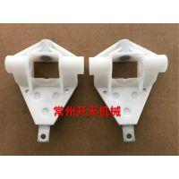 常州开天 厂家直销优质 拉丝机配件-收卷机配件 单孔滑动器 单孔滑块