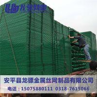 围山护栏网 圈地护栏网 厂区围栏网