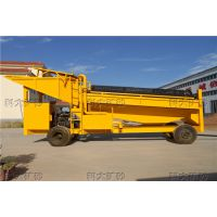 优质淘金设备 旱地移动淘金车 高效选沙金机械