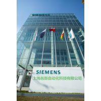 西门子电线电缆中国授权总代理商