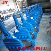 DMZ73Y-16C 刀闸阀 DMZ73Y 铸钢插板阀产品 永嘉巨远阀门厂