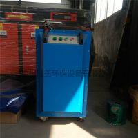 晟美供应单臂移动式焊烟净化器排烟净化设备废气处理设备