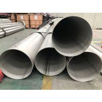 江门304不锈钢工业管厂家直销508*5.0 大口径弯头