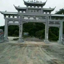 牌坊大门价格优惠 上海石雕牌坊多少钱价格〈金玉石材〉