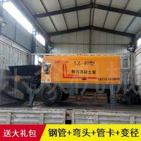 细石混凝土输送泵/液压小型细石砂浆输送泵/乐众细石混凝土泵