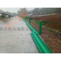 西安格拉瑞斯金属制品专业定制波形护栏板,小护栏,护栏网,基坑网等一系列产品