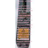 03022PFJ LPU4S12V3 4端口 4*12Gb SAS I/O模块 华为存储接口卡