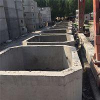小区工厂水泥化粪池 污水处理厂家直销
