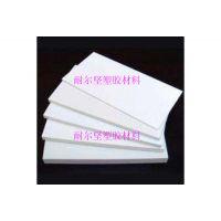 耐热PVC板-白色PVC板灰色PVC板=绝缘PVC板=无毒PVC板可零切加工