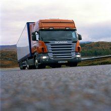 长沙运货到澳洲 全程一对一管家式服务 价格透明 无隐性收费