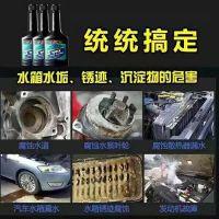 供应水箱老是有水垢用水箱除垢剂