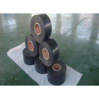 供应管道防腐胶带规格型号价格