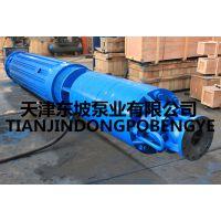 天津东坡牌250QJ140-150多级井用潜水泵-不锈钢井用潜水泵范围
