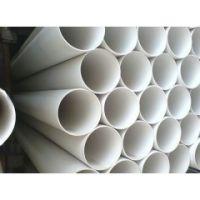 供应德宏CPVC管材管件 产地广东 规格110mmx3.2mmx6000mm PVC排水管 给水管管