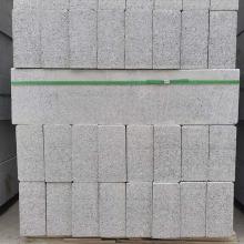 深圳厂家直销定做优质芝麻,灰花岗岩、火烧面光面荔枝面天然石板材