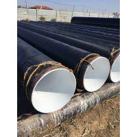 无溶剂环氧煤沥青防腐钢管供应广泛