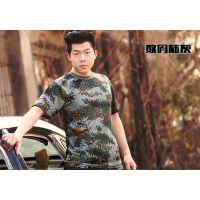 湖南长沙厂家批发迷彩服套装男夏季学生军训服教官作训服军迷工作服