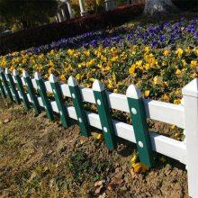 新农村草坪护栏 花园草坪围栏 花园隔离带护栏