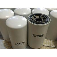 GMC滤芯9059570滤清器质优价廉