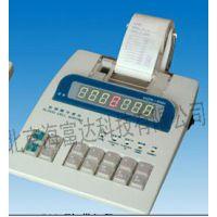 血细胞中西分类仪/血细胞计数器(微电脑型带打印功能) 型号:WZR-BM3库号:M402370