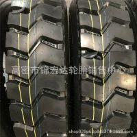 厂家供应货车12.00R20卡车钢丝轮胎1200R20耐磨