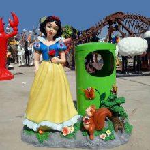 玻璃钢雕塑白雪公主造型不锈钢垃圾桶摆件树脂彩绘卡通人物组合果皮箱现货酒店儿童游乐园环卫垃圾箱贵州厂家