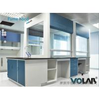 上海长宁区 实验室家具加盟 VOLAB实验室家具通风柜定制 加盟全方位帮扶