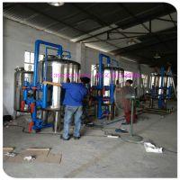 清又清直销φ1200×2600×3.0活性炭机械过滤器 黄埔区 山泉水预处理过滤器可非标订制