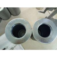 1.0160G25-A00-0-V力士乐滤芯,液压过滤器油滤芯
