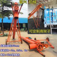 厂家供应3m\3.5m\4m小型可移动抽粪机 自动抽粪机