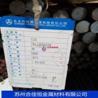 y15易切削钢 厂家现货(图)