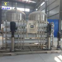安徽新科纯净水设备 双极反渗透设备 水处理设备 桶装水设备 小型原水处理设备