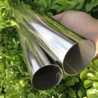 海宁304L卫生级不锈钢管生产厂家,正品用于食用机械