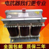 三相电抗器cksg滤波电容器0.48 5 10 15 20 25 30 35 40 50kvar变频