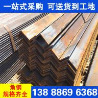 批发销售非标折弯高质量等边角钢q345b热镀锌角钢