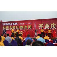 深圳国际超级电容器展览会-深圳活动策划哪家好?