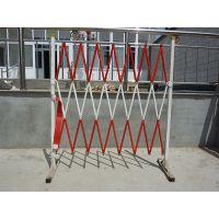 玻璃钢全绝缘伸缩围栏检测报告 不锈钢伸缩围栏生产标准