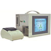 钮因总有机碳(TOC)分析仪 TA-3.0(在线)