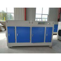 UV光氧催化废气处理设备产品性能优势