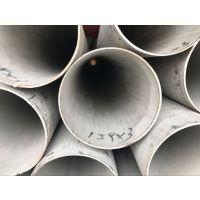 惠州DN150*3厚304不锈钢无缝管规格