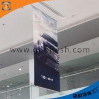 4S店喷绘吊旗 双喷夹黑吊旗布 制作工厂 会议展览布制作写真海报灯箱布喷绘