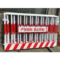 基坑护栏网-迅方基坑护栏生产厂家