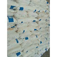 浙江杭州东光牌在最新研发聚乙烯醇15822280358
