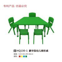 供应幼儿园塑料桌椅学生课桌椅培训课桌子儿童课桌椅批发豪奇
