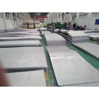 无锡316L不锈钢板316L钢板价格 S31603不锈钢板