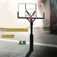 梅州哪里有小学生篮球架卖 可调节篮圈高度的篮球架款式 可升降固定篮球架价格