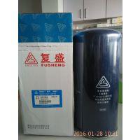 北京复盛油气分离器71131211-46910E 复盛螺杆机维修保养配件