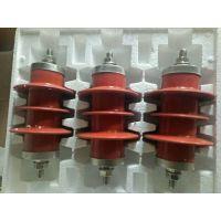 避雷器HY5WZ-17/45价格河北光跃电力报价厂家直销