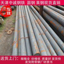 天津20CR圆钢现货正品★20CR圆钢价格